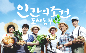 [KBSThe Human Condition-Cityfarmer] fall welcome rice reaping with DAEDONG Combine