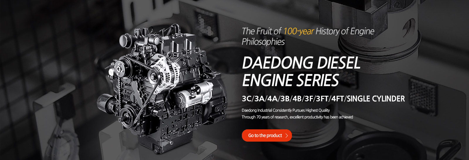 ENGINE(ENG)